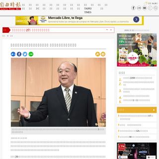 吳斯懷質疑蔡英文挑釁又辯台灣是弱者 館長嗆︰看看斯懷說個笑話 - 政治 - 自由時報電子報