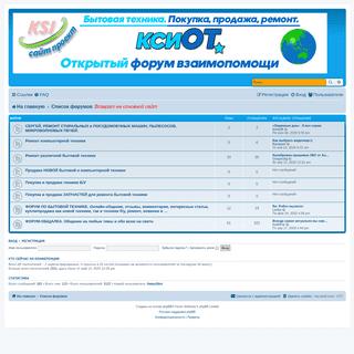 KSI - КСИОТ - Главная страница