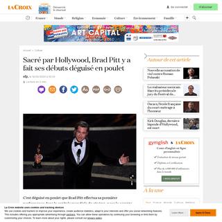 Sacré par Hollywood, Brad Pitt y a fait ses débuts déguisé en poulet