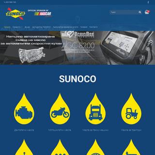 Sunoco - Aвтомобилни масла, мотоциклетни масла. Масла за климатична техни�