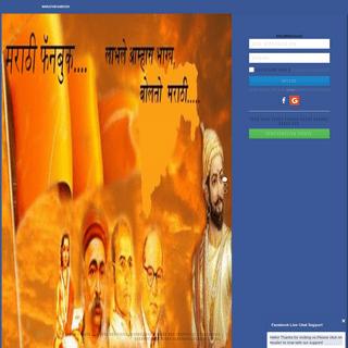 सुस्वागतम Marathifanbook