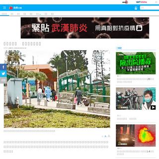政府硬上弓 西貢隔離營啟用   日報   要聞港聞   20200209