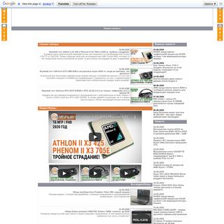 GECID.com - обзоры и новости мира IT.
