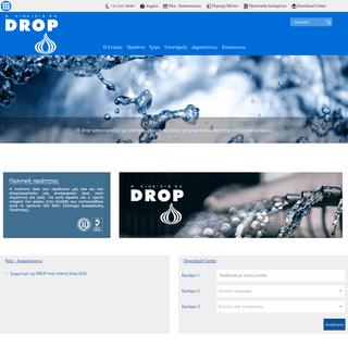 A complete backup of drop.gr