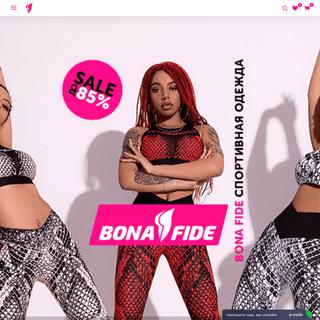 Женская спортивная одежда для спорта и фитнеса купить в официальном б