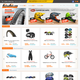 Bicyclebuys.com - Your Online Bicycle Superstore, Bikes, Parts, Shoes, Clothing - Bicyclebuys.com