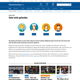 ArchiveBay.com - www.hessenschau.de/panorama/entsetzen-in-volkmarsen-die-menschen-sind-wie-papier-durch-die-luft-geflogen - Seite nicht gefunden - hessenschau.de