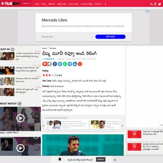 ArchiveBay.com - telugu.filmibeat.com/reviews/nithiin-s-bheeshma-movie-review-and-rating-084455.html - Bheeshma movie review- భీష్మ మూవీ రివ్యూ అండ్ రేటింగ్ - Telugu Filmibeat