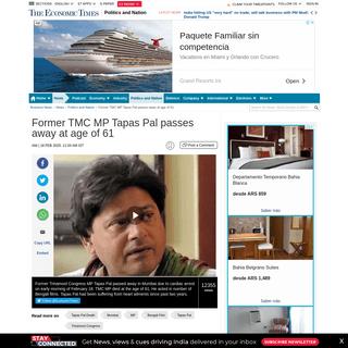 ArchiveBay.com - economictimes.indiatimes.com/news/politics-and-nation/former-tmc-mp-tapas-pal-passes-away-at-age-of-61/videoshow/74185706.cms - Tapas Pal death- Former TMC MP Tapas Pal passes away at age of 61 - The Economic Times Video - ET Now