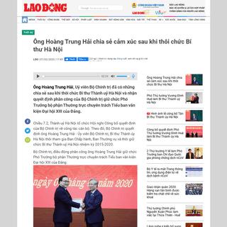 Ông Hoàng Trung Hải chia sẻ cảm xúc sau khi thôi chức Bí thư Hà Nội - Lao Động Online - LAODONG.VN - Tin t�