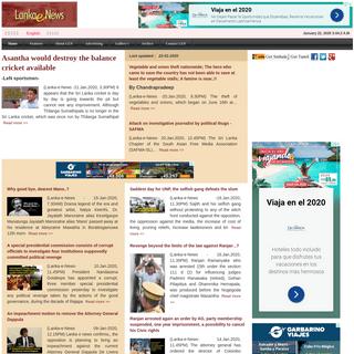 LEN - www.lankaenews.com - Latest news from Sri Lanka in Sinhala, English and Tamil