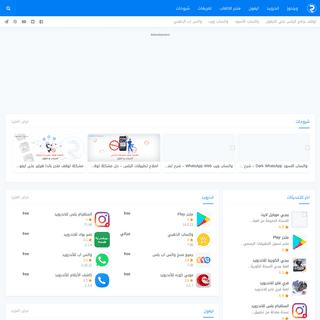 Mo7pro - متجر تطبيقات وبرامج والعاب لـ ويندوز واندرويد وايفون