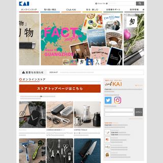 ArchiveBay.com - kai-group.com - 貝印株式会社|kai corporation