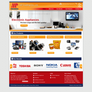 Welcome to MP Trading The Gambia, home of all electronic, building and other products in The Gambia