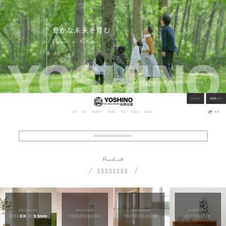 吉野石膏株式会社|安全で快適な住空間を創る