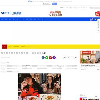 低調放閃!婁峻碩熱戀「反骨」焦凡凡 經紀人:已交往3年 - 娛樂星聞 - 三立新聞網 SETN.COM