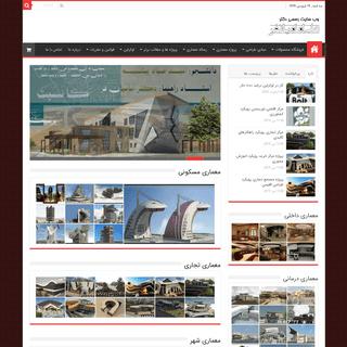 صفحه اصلی - دکتر علی امامیان فر - پروژه معماری