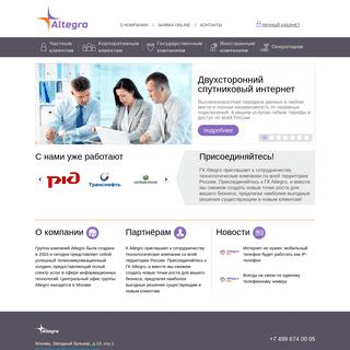 ArchiveBay.com - altegro.ru - Altegro