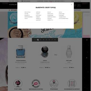 Интернет-магазин Monamie- Косметика, Ароматы, Подарки, Казахстан