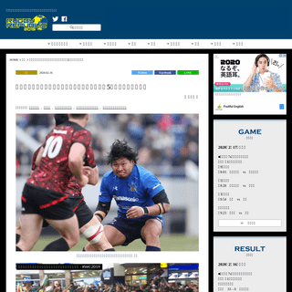 ArchiveBay.com - rugby-rp.com/2020/02/16/domestic/46785 - 【ハイライト長動画】パナソニック、東芝倒す。5連勝でフルボーナス - ラグビーリパブリック