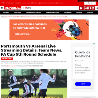 Portsmouth vs Arsenal live streaming details, team news, FA Cup 5th Round schedule - Republic World