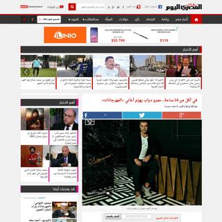 ArchiveBay.com - www.almasryalyoum.com/news/details/1470987 - في أقل من 24 ساعة.. عمرو دياب يهزم أغاني «المهرجانات» - المصري اليوم