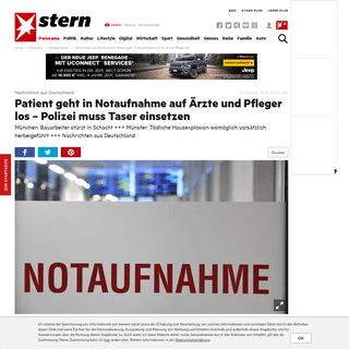 Nachrichten aus Deutschland- Patient geht in Notaufnahme auf Ärzte und Pfleger los - STERN.de