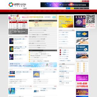 ArchiveBay.com - ledinside.cn - LEDinside-中国LED在线-LED新闻、LED市场调研报告、LED价格行情