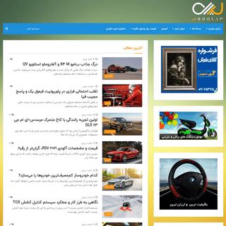 پدال- مجله خودرو، ماشین و حمل و نقل