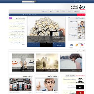 ArchiveBay.com - dideno.com - دیدنو، اندیشه ای نو، زندگی نو - دیدنو، اندیشه نو، زندگی نو