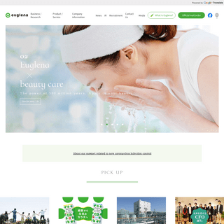 Euglena Inc. - Official website