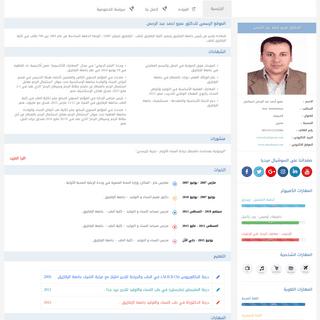 ArchiveBay.com - amrahmad.com - الرئيسية - الدكتور عمرو أحمد عبد الرحمن - DR.amr - محاضر في أمراض النساء وا�