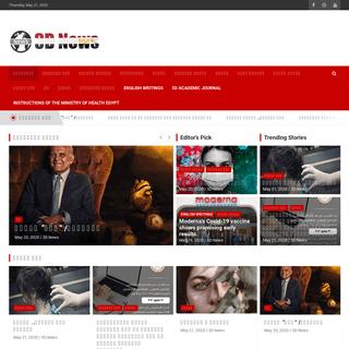3D News - 3d news