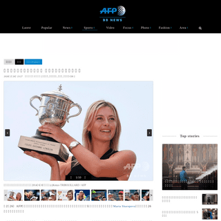 「テニスよ、さようなら」 シャラポワ、引退を表明 写真10枚 国際ニュース:AFPBB News
