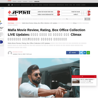 ArchiveBay.com - www.jansatta.com/entertainment/mafia-movie-review-rating-box-office-collection-live-updates-arun-vijay-priya-bhavani-shankar-and-prasanna-starrer-mafia-has-good-reactions-from-critics-here-is-public-reactions-coming-out/1325559/ - Mafia Movie Review, Rating, Mafia Tamil Movie Review, Box Office Collection Download in Hindi LIVE Updates- Mafia Full Movie Rev