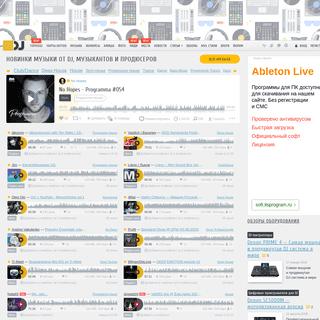 DJ.ru- Российский музыкальный ресурс для диджеев, музыкантов, продюсеро�