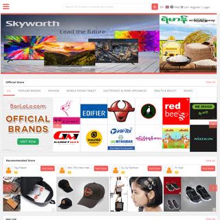Barlolo.com - Myanmar Ecommerce Platform