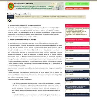 Logiciel d'aide à l'orientation des nouveaux bacheliers TEWJIH - Ministère de l'enseignement supérieure