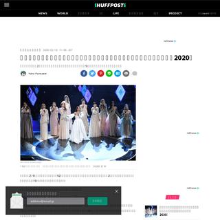 松たか子がアカデミー賞で世界中のエルサと歌った動画がこれだ【アカデミー賞2020】 - ハフポ�