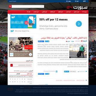 ArchiveBay.com - akhbaar24.argaam.com/article/detail/479433 - أخبار 24 - إدارة الأهلي تكلف -بهكلي- بقيادة الفريق بعد إقالة جروس