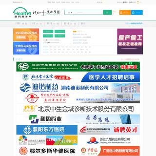 ArchiveBay.com - healthr.com - 医疗卫生&医药行业专业技术人才招聘网站 - 医疗英才网 医药英才网