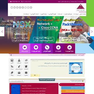 آموزش سیسکو، امنیت شبکه و مجازی سازی- کاریار ارقام