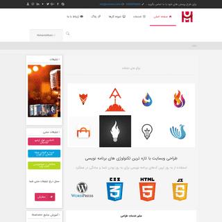 Muhama - طراحی سایت، طراحی لوگو، طراحی کاتالوگ، آموزش طراحی