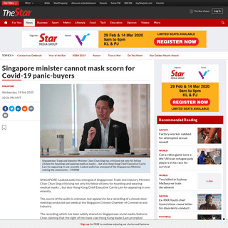 ArchiveBay.com - www.thestar.com.my/news/regional/2020/02/19/singapore-minister-cannot-mask-scorn-for-covid-19-panic-buyers - Singapore minister cannot mask scorn for Covid-19 panic-buyers - The Star Online