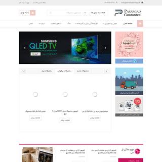امیر کبیر شاپ - فروشگاه اینترنتی لوازم خانگی