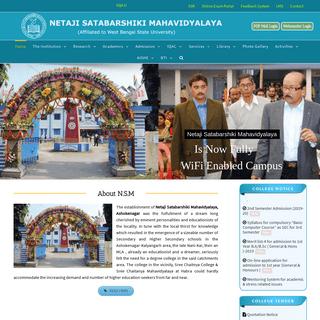 Netaji Satabarshiki Mahavidyalaya
