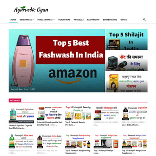 Ayurvedic Gyan - Health, Fitness Tips & Product Review