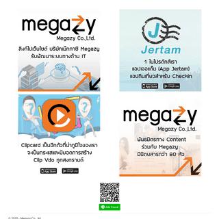 Megazy บริการ Digital Marketing,พัฒนาเว็บไซต์ แอปพลิเคชั่น ทั�
