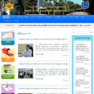 ArchiveBay.com - moee.gov.mm - MOEE