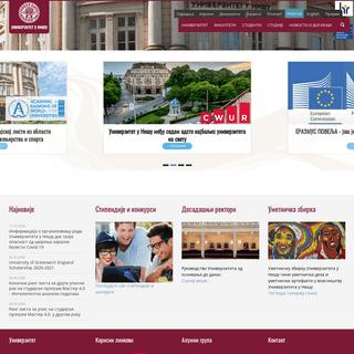 Универзитет у Нишу - Универзитет у Нишу